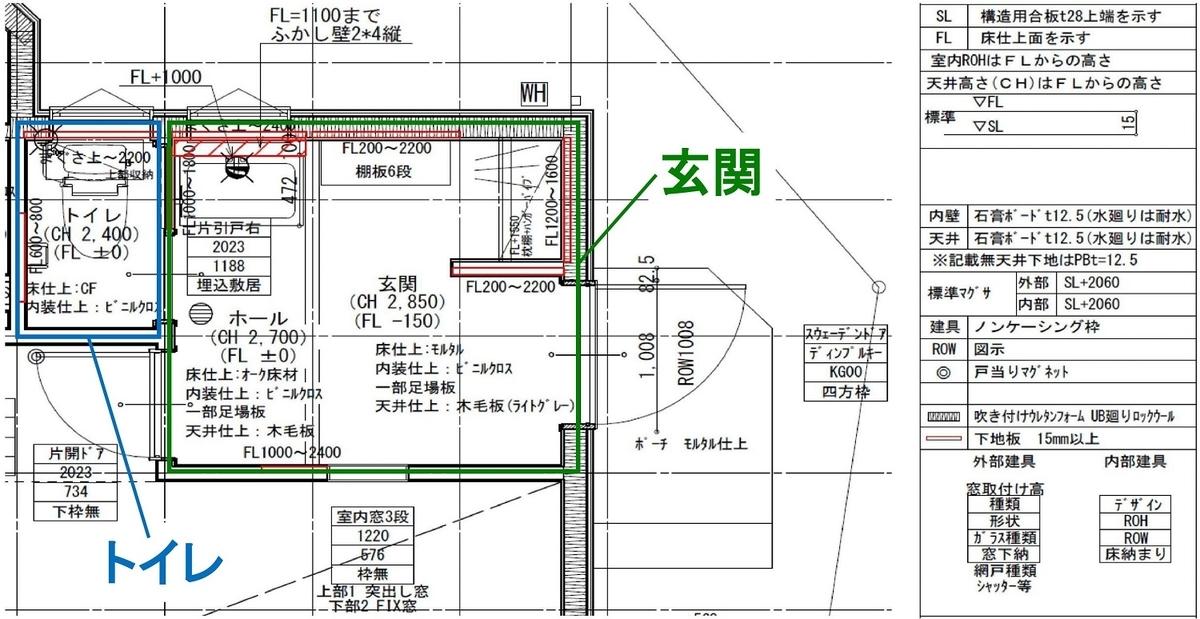 f:id:sameo-japan:20200622133137j:plain