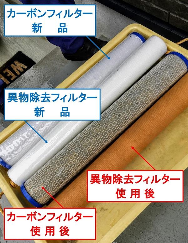 f:id:sameo-japan:20201016155024j:plain