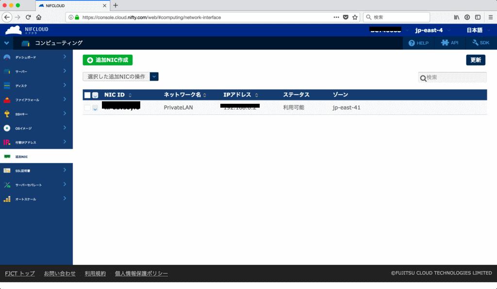 f:id:sameshima_fjct:20171206153549p:plain