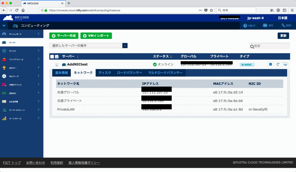 f:id:sameshima_fjct:20171206153630p:plain