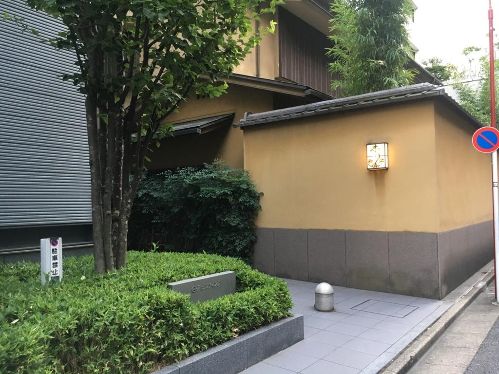f:id:sameshima_fjct:20180820155958j:plain