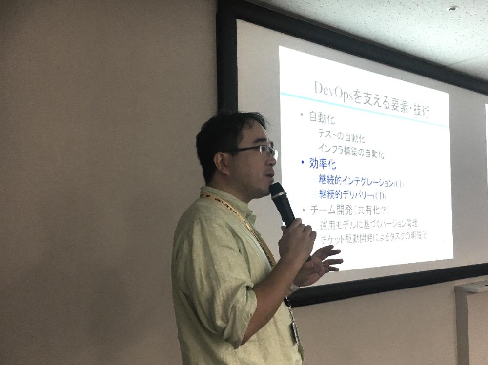 f:id:sameshima_fjct:20181210175148j:plain