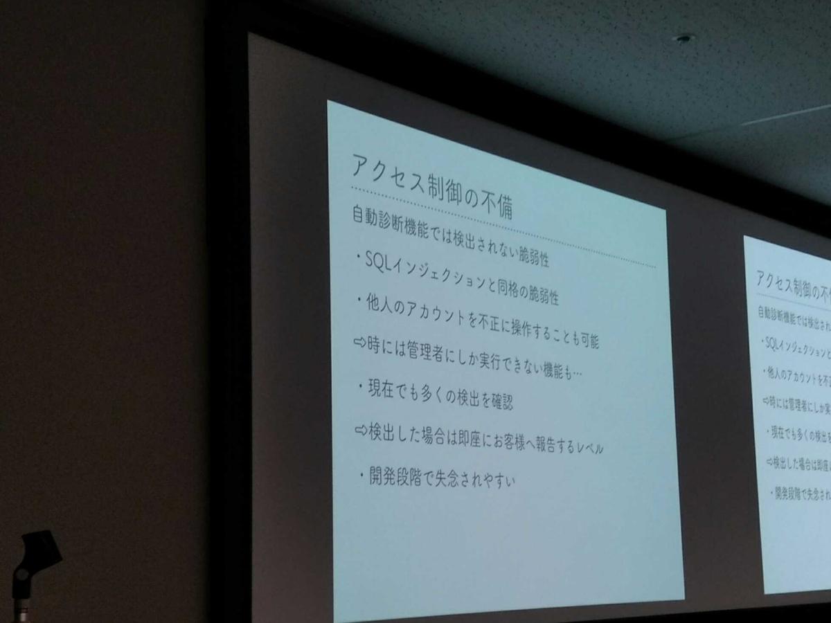 f:id:sameshima_fjct:20190808164158j:plain