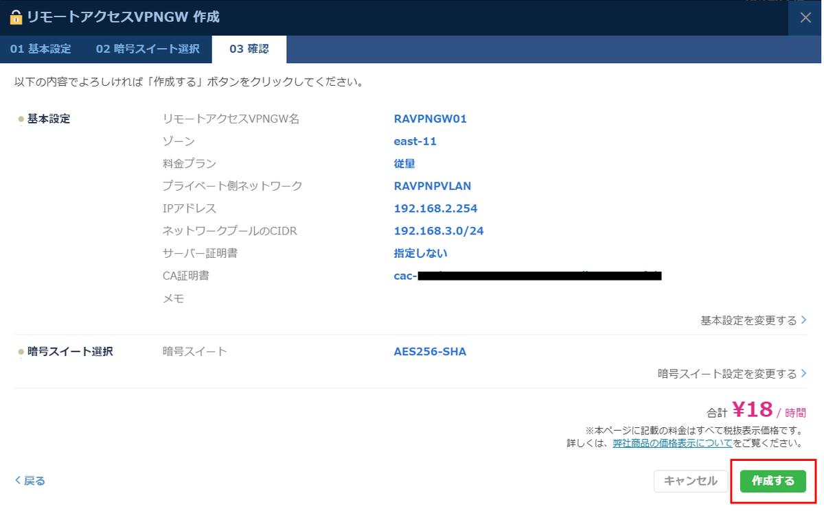 f:id:sameshima_fjct:20190819171113p:plain