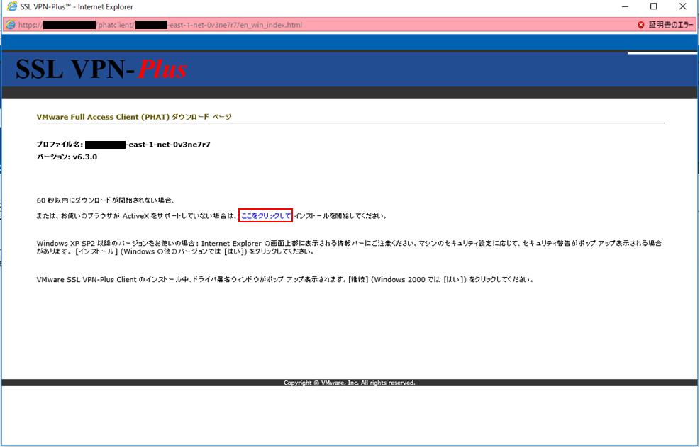 f:id:sameshima_fjct:20190819173506p:plain