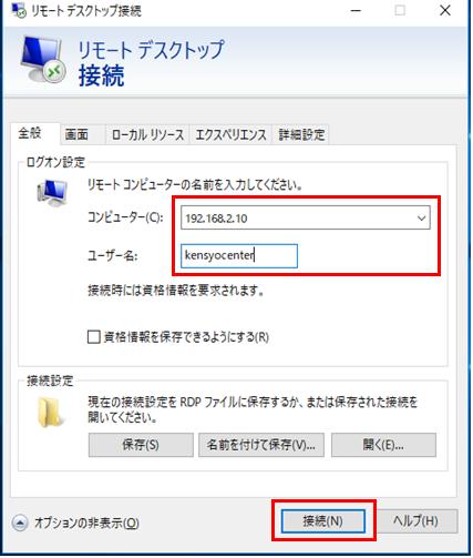 f:id:sameshima_fjct:20190819174752p:plain