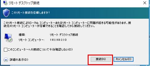 f:id:sameshima_fjct:20190819174818p:plain
