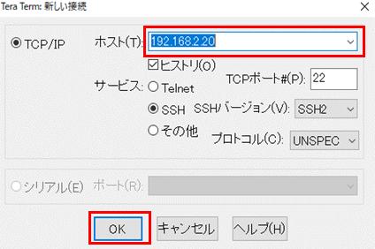 f:id:sameshima_fjct:20190819175115p:plain