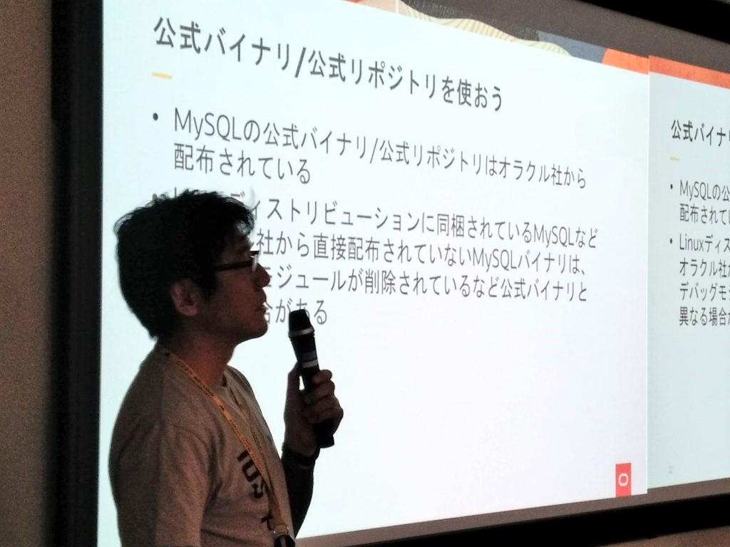 f:id:sameshima_fjct:20200109182029j:plain