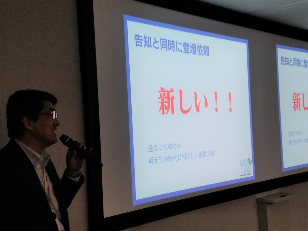 f:id:sameshima_fjct:20200109184738j:plain