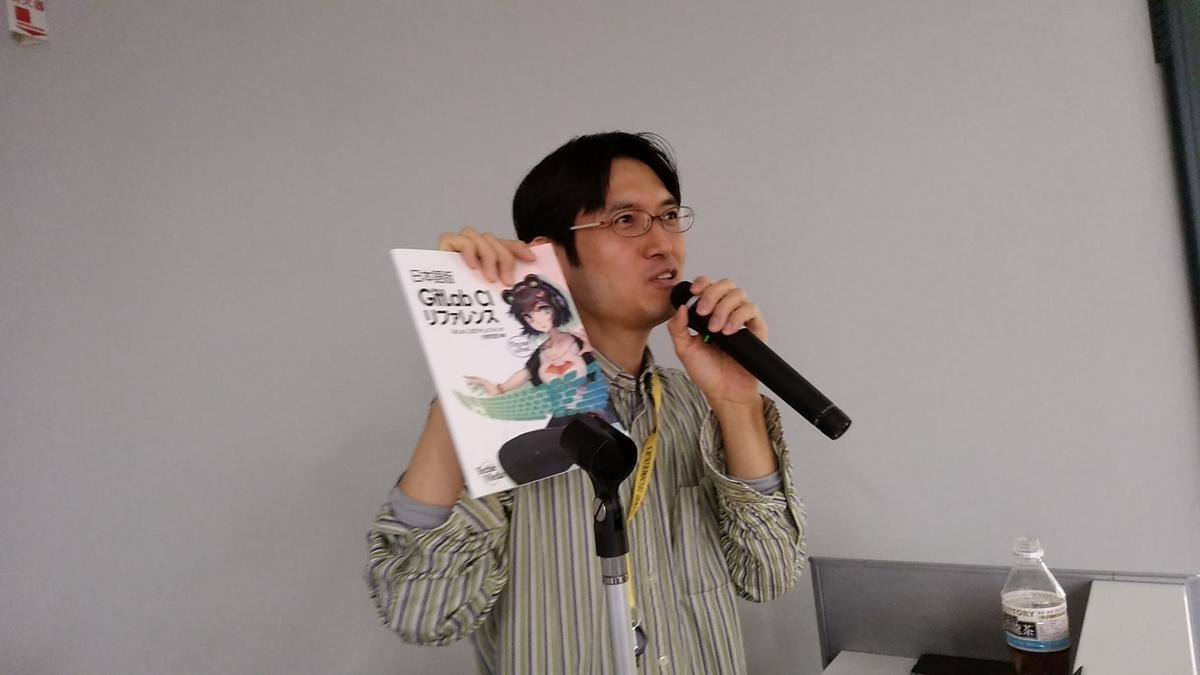 f:id:sameshima_fjct:20200212200427j:plain