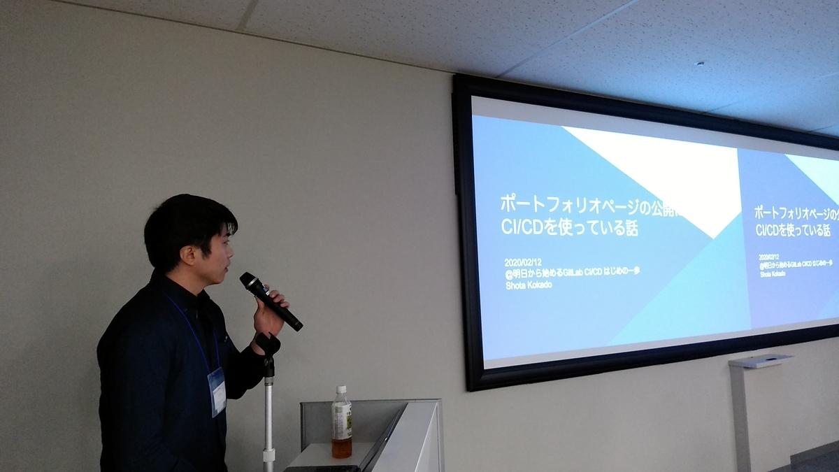 f:id:sameshima_fjct:20200212202616j:plain