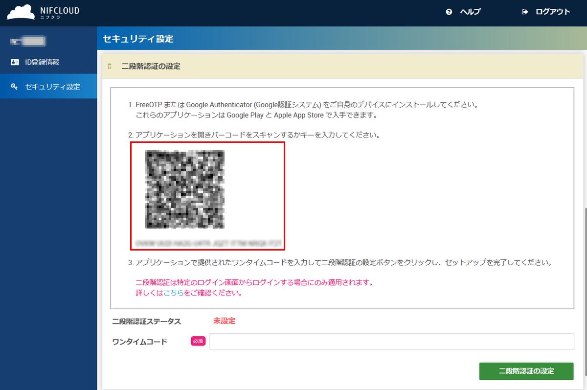 f:id:sameshima_fjct:20200317174517p:plain