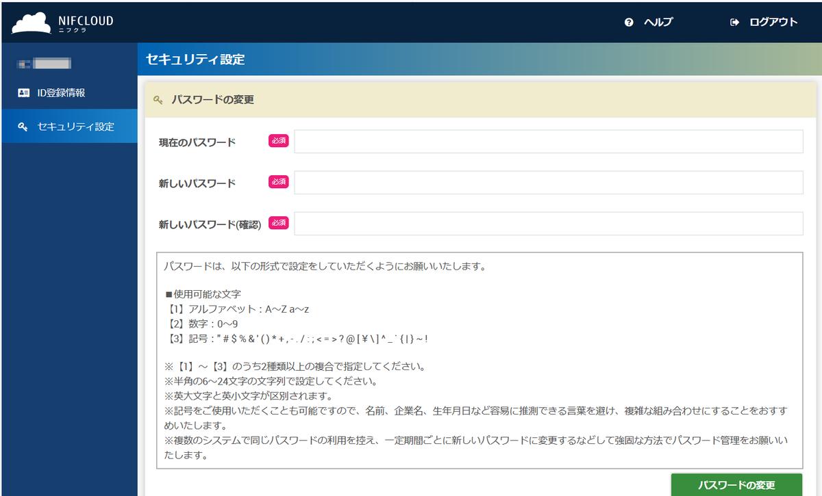 f:id:sameshima_fjct:20200317175739p:plain