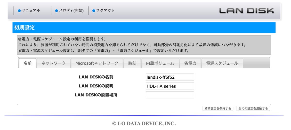 f:id:sameshima_fjct:20200619152157p:plain