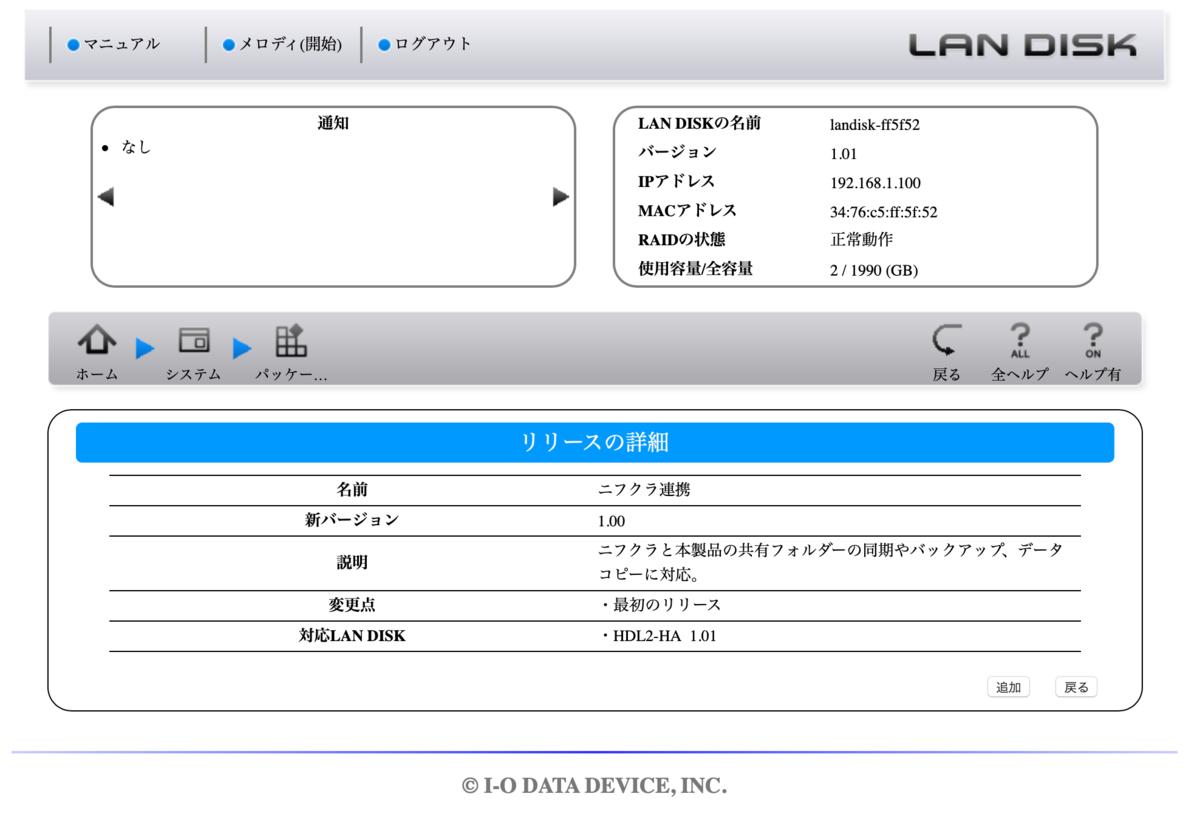 f:id:sameshima_fjct:20200619153808p:plain