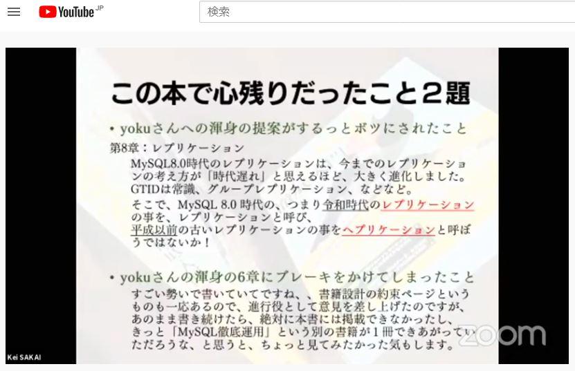 f:id:sameshima_fjct:20200819191051j:plain