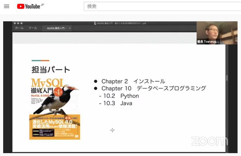 f:id:sameshima_fjct:20200819192558j:plain