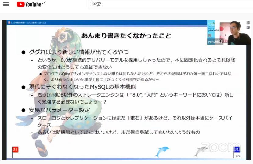 f:id:sameshima_fjct:20200819193007j:plain