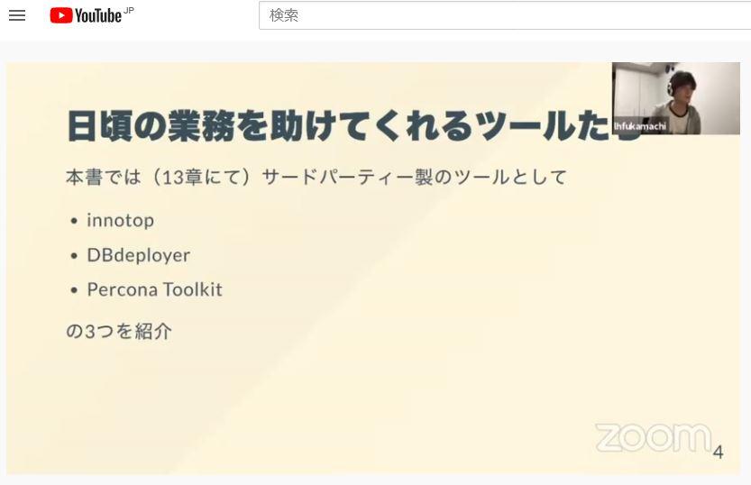 f:id:sameshima_fjct:20200819193127j:plain