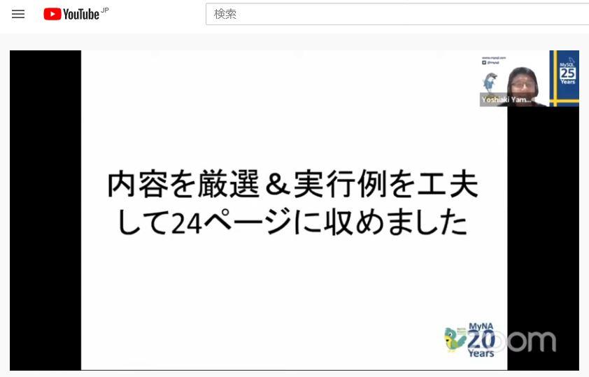 f:id:sameshima_fjct:20200819201252j:plain