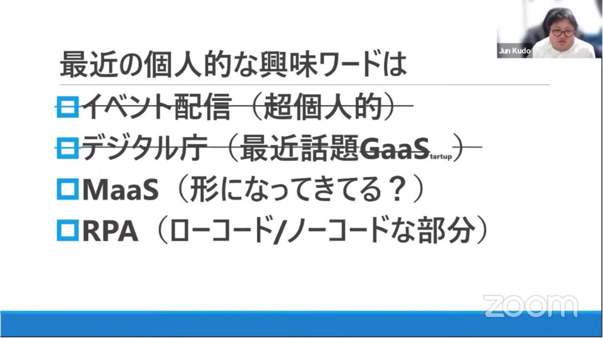 f:id:sameshima_fjct:20201019193707p:plain