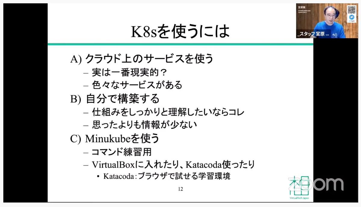 f:id:sameshima_fjct:20201124175120p:plain