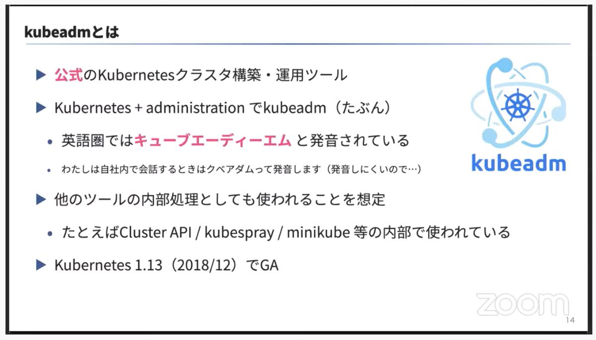 f:id:sameshima_fjct:20201124191725p:plain