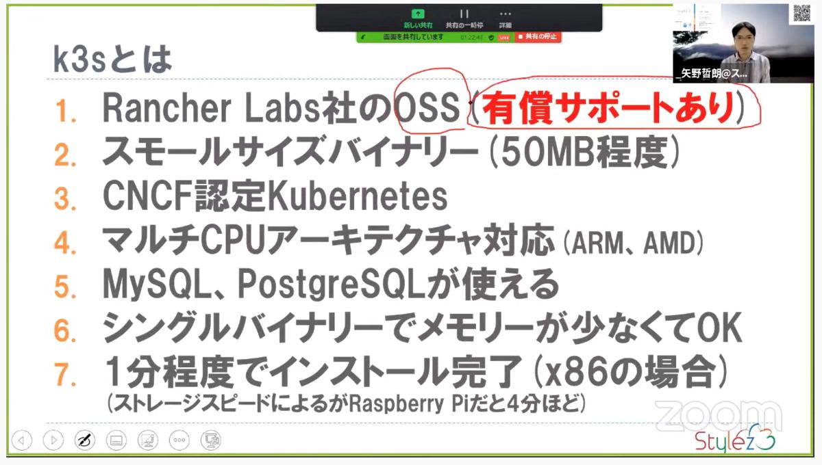 f:id:sameshima_fjct:20201124200056p:plain