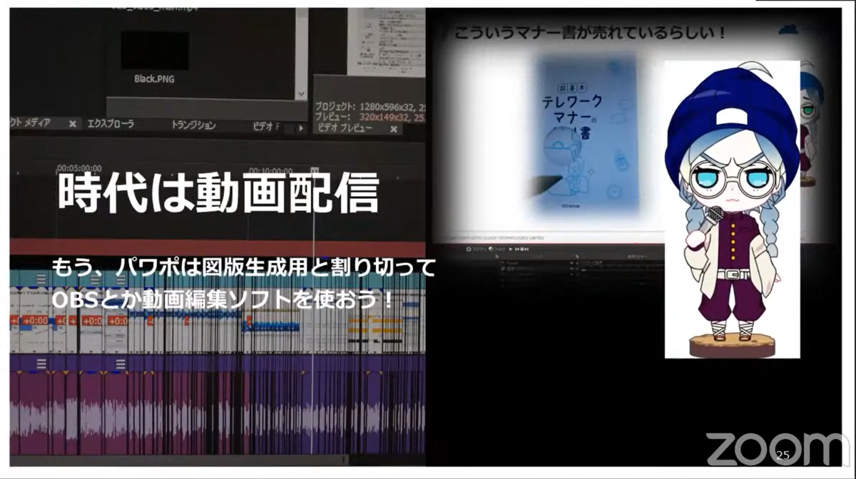 f:id:sameshima_fjct:20201202154323p:plain