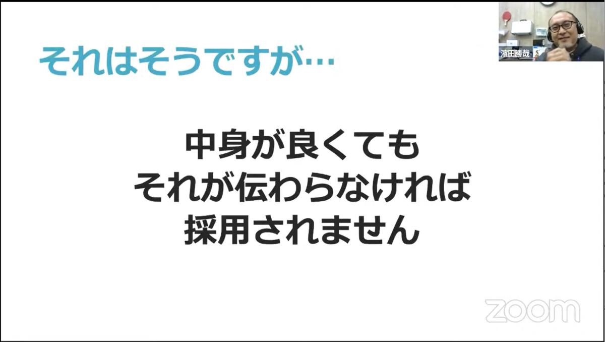 f:id:sameshima_fjct:20201202154850p:plain