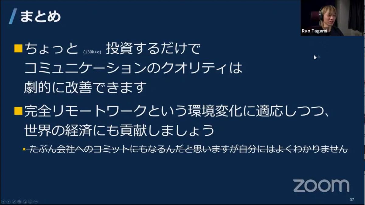 f:id:sameshima_fjct:20201202154954p:plain