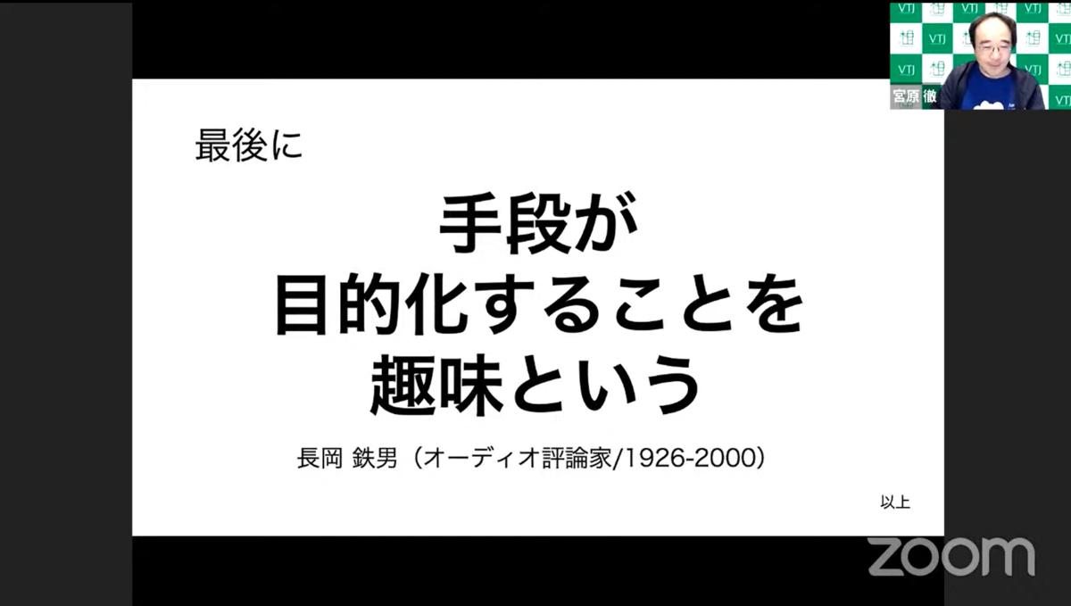 f:id:sameshima_fjct:20201202155846p:plain