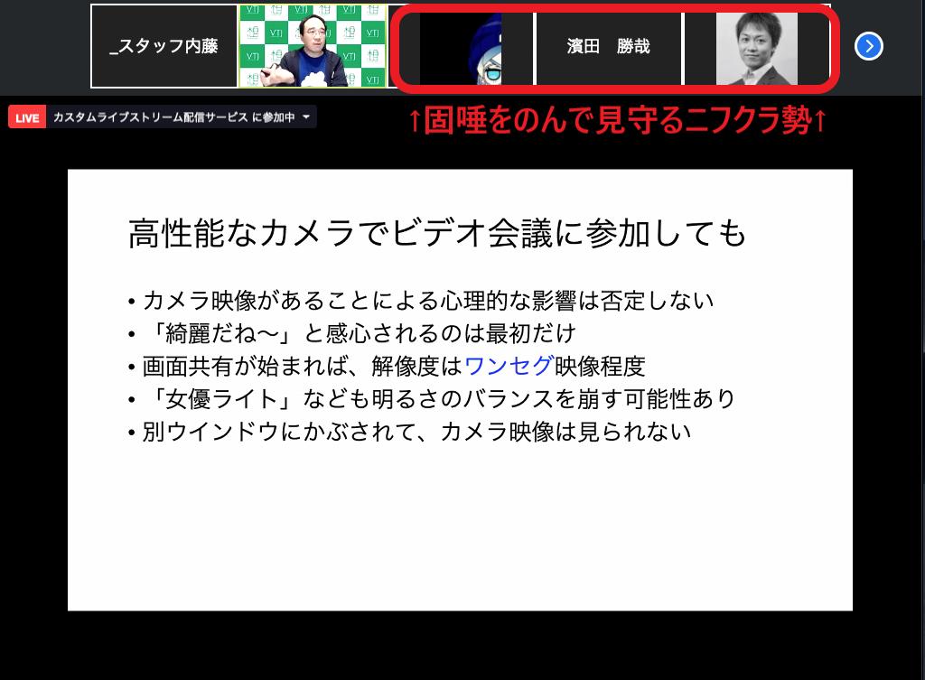 f:id:sameshima_fjct:20201202155955p:plain