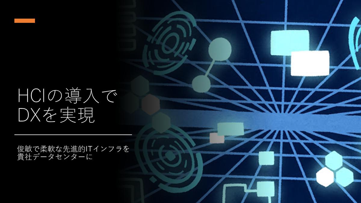 f:id:sameshima_fjct:20210122102533p:plain