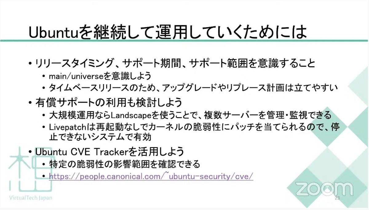 f:id:sameshima_fjct:20210203182212j:plain