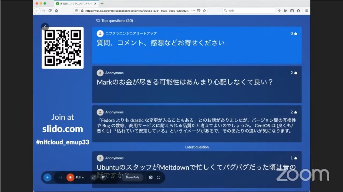 f:id:sameshima_fjct:20210203182831j:plain