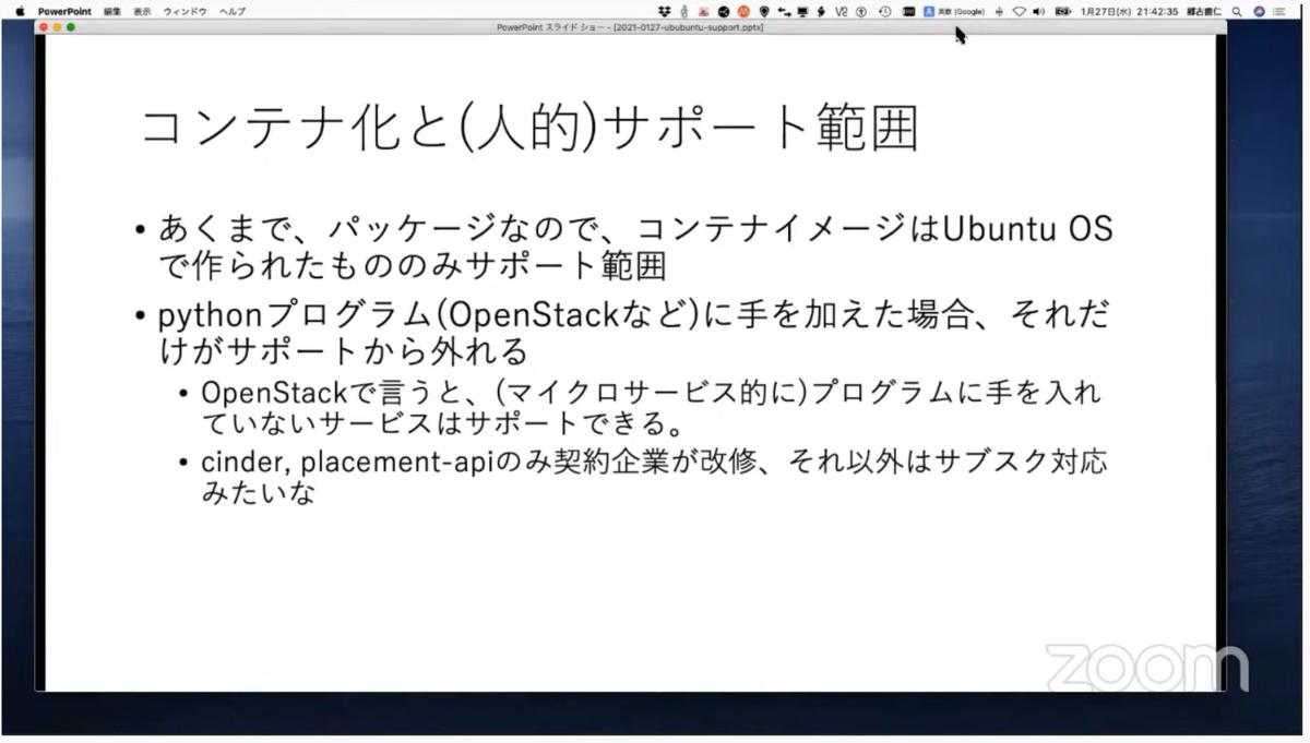 f:id:sameshima_fjct:20210204144017p:plain