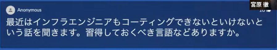 f:id:sameshima_fjct:20210302141927j:plain