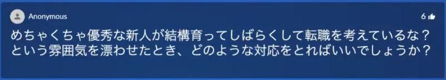 f:id:sameshima_fjct:20210302142152j:plain
