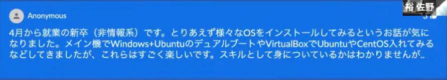 f:id:sameshima_fjct:20210302175014j:plain