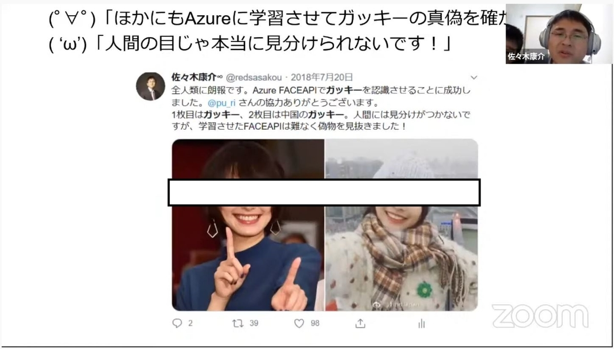 f:id:sameshima_fjct:20210302181109j:plain