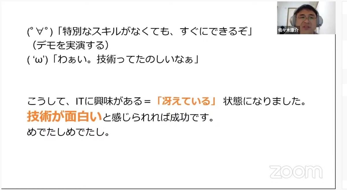 f:id:sameshima_fjct:20210302182215j:plain
