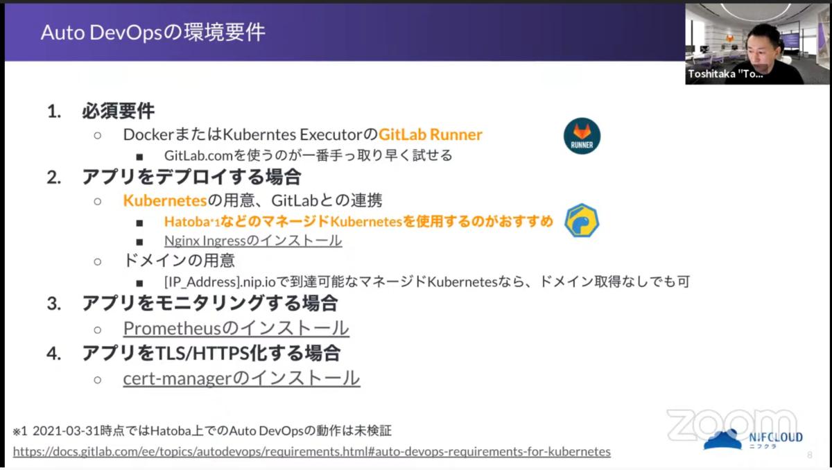 f:id:sameshima_fjct:20210412175153p:plain