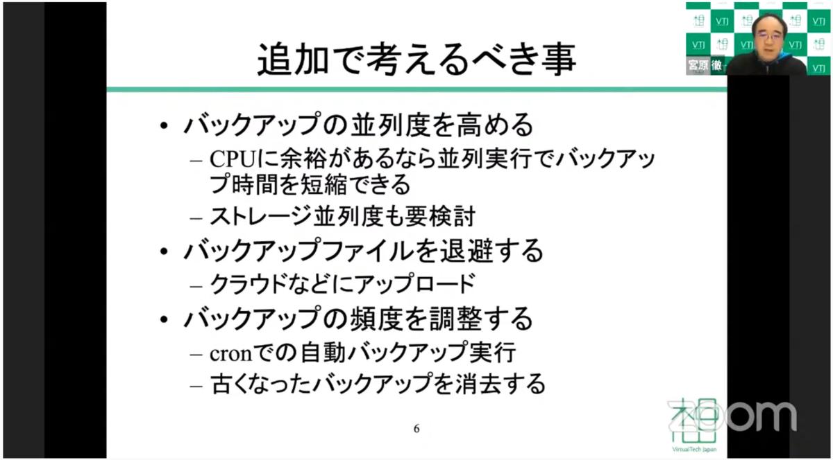 f:id:sameshima_fjct:20210415195912p:plain