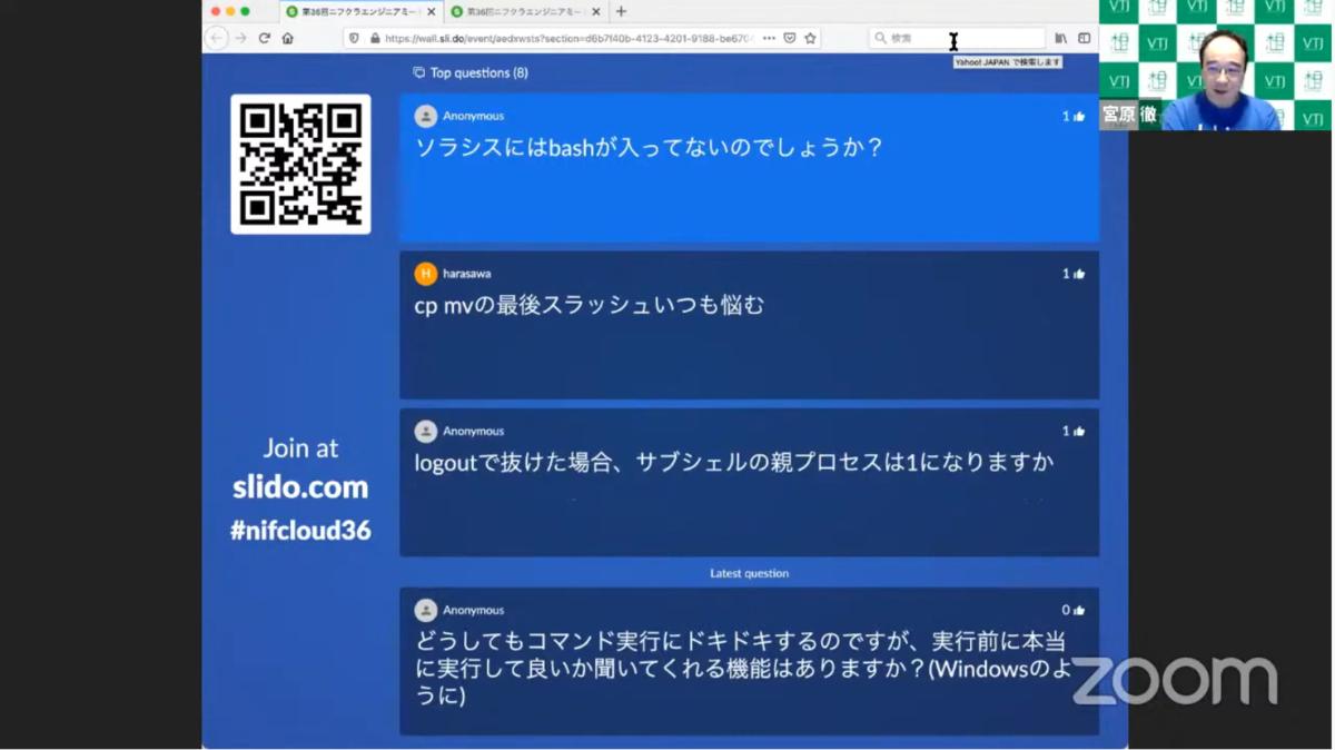 f:id:sameshima_fjct:20210512144848p:plain