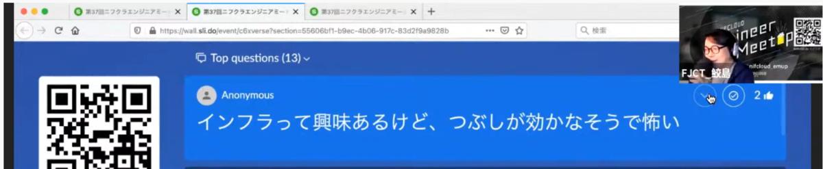 f:id:sameshima_fjct:20210601141228p:plain