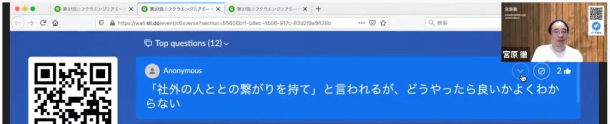 f:id:sameshima_fjct:20210601141505p:plain