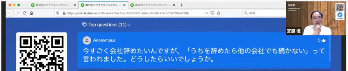 f:id:sameshima_fjct:20210601142504p:plain