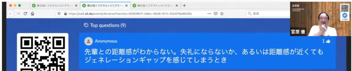 f:id:sameshima_fjct:20210601142620p:plain